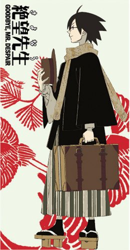 [Resim: Sayonara-Zetsubou-Sensei-Towel-Itosiki-Nodzomu.jpg]